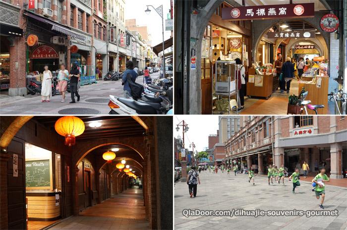 台湾・台北市迪化街の観光おすすめ
