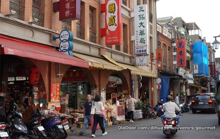 台湾観光の人気スポット迪化街