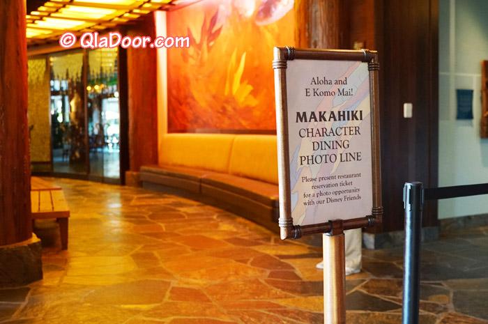 ハワイ・アウラニディズニーのキャラクターダイニングの写真撮影