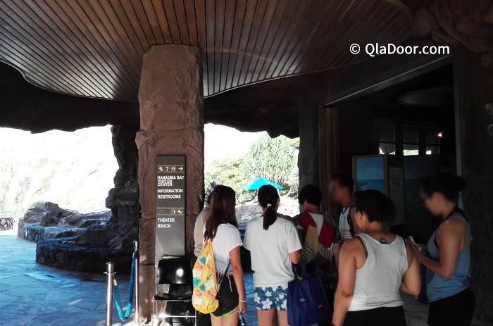 ハナウマ湾のチケット売り場の入り口