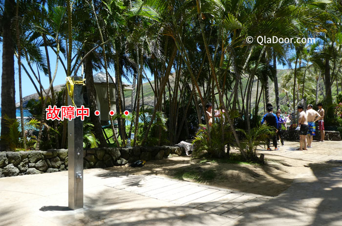 ハワイ・ハナウマ湾の野外シャワー施設