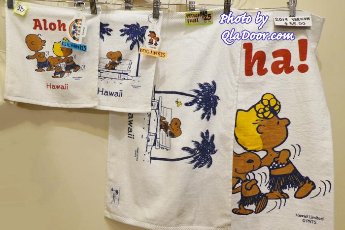 ハワイの日焼けスヌーピー・モニホノルルのタオル