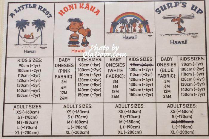 ハワイの日焼けスヌーピー・モニホノルルのTシャーツ種類とサイズ表