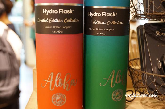 ハイドロフラスクとアイランド・ヴィンテージ・コーヒーのコラボ商品