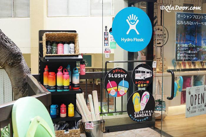 ハワイハイドロフラスクの売り場・レアレア・マーケット・オリジナルズ