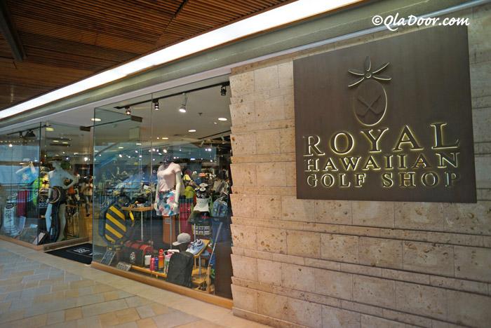 ハワイのロイヤルハワイアン・ゴルフショップ