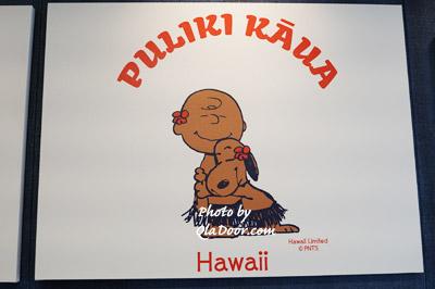 ハワイ・モニホノルルのキャンバスチャリブラウンとスヌーピー