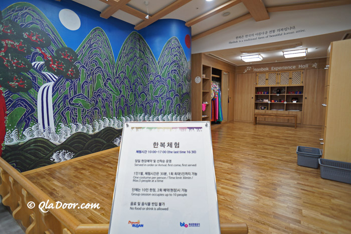 釜山・BEXCO(ベキスコ)韓服とチマチョゴリ無料体験室