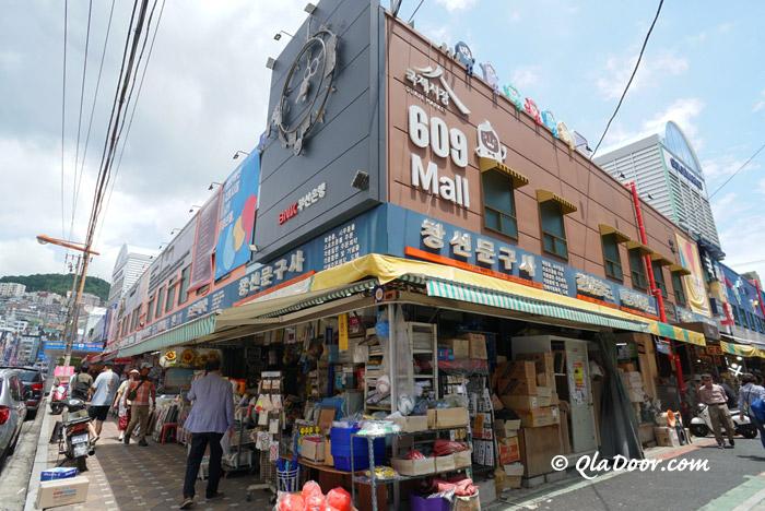 釜山国際市場の609青年モール