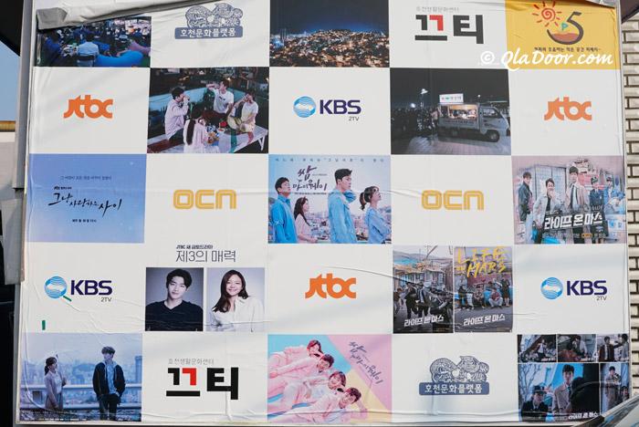 サムマイウェイなどのドラマ撮影地で有名な釜山虎川村