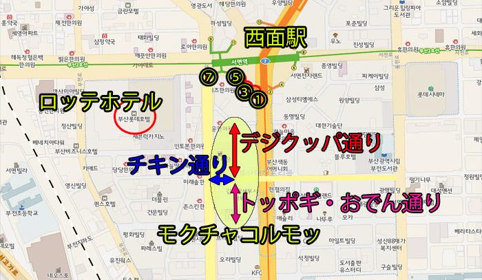 釜山観光西面(ソミョン)のおすすめスポット地図