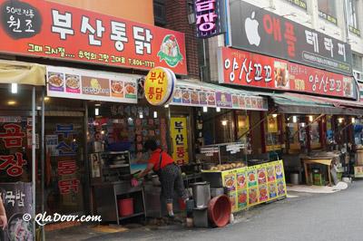 釜山西面のモッチャ通りのチキンコルモック