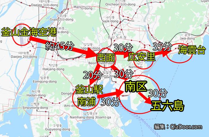 釜山観光地モデルコースと時間の地図