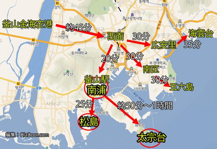 釜山・南浦洞周辺観光地図と時間
