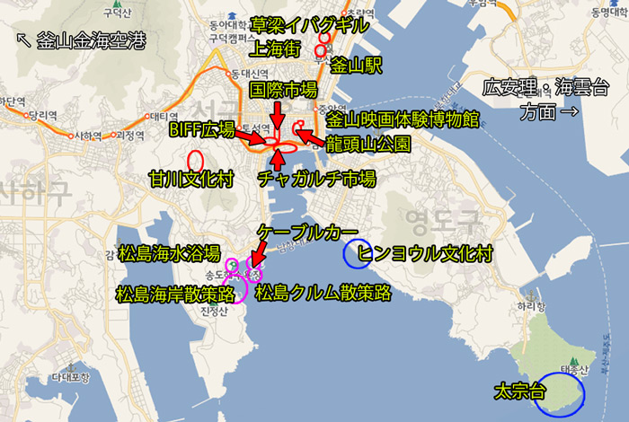 釜山観光南浦・松島・太宗台マップ