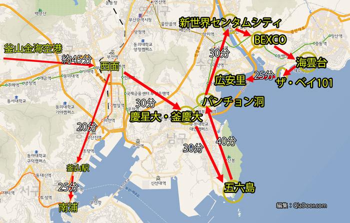釜山若者・女子旅の1拍目のモデルコースおすすめのルート