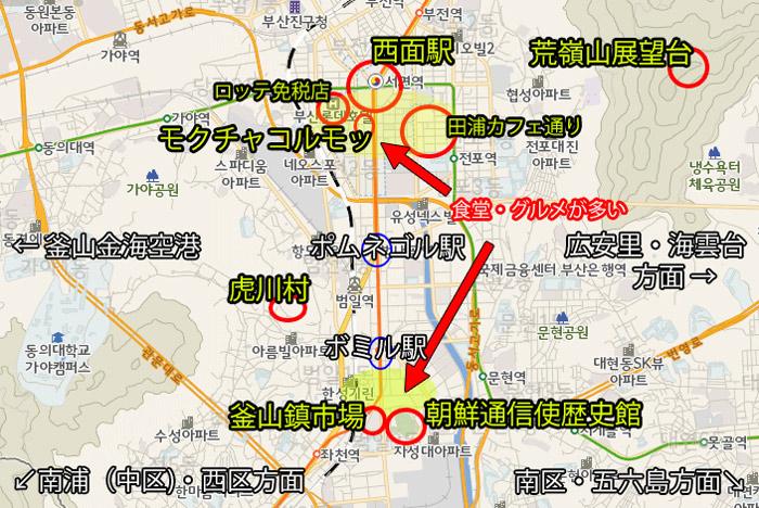 釜山おすすめ観光と穴場スポットの地図