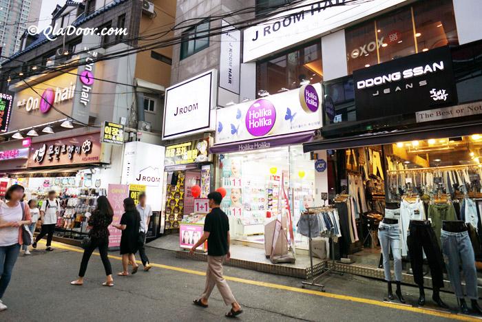 釜山大学街のコスメとファッションのお店