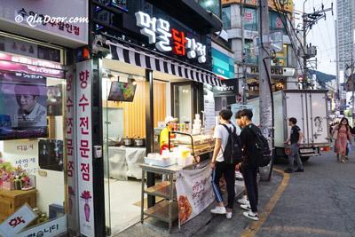 釜山大学若者の街のB級グルメ