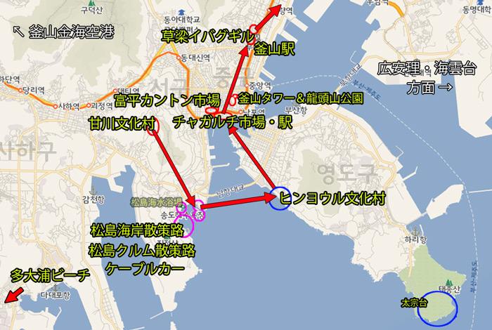 釜山若者・女子旅のモデルコースおすすめのルート2泊目