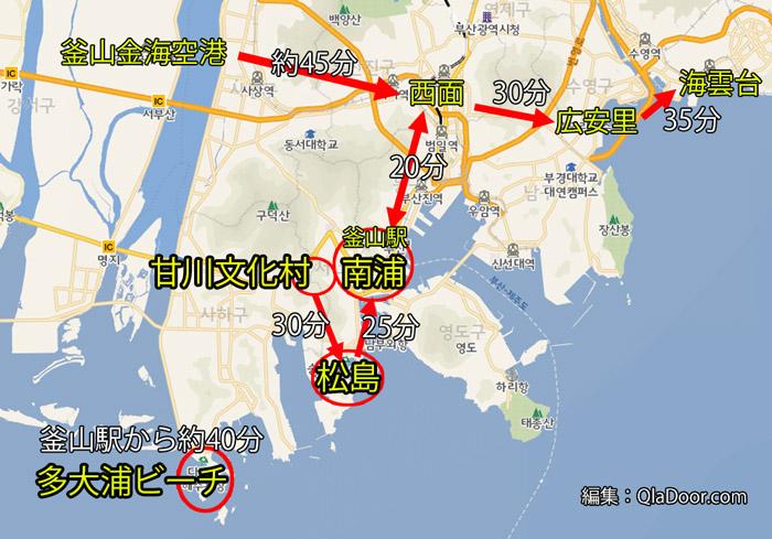 釜山若者・女子旅のモデルコースおすすめのルートと所要時間