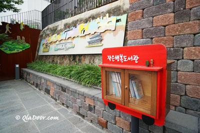釜山草梁イバグギルの郵便ポスト