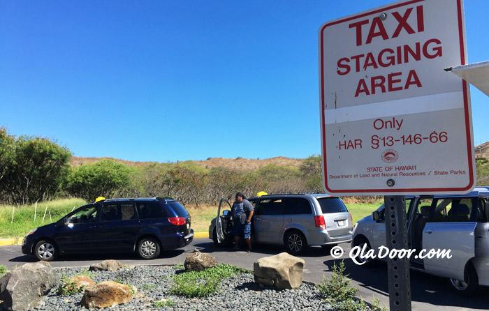 ダイアモンドヘッドのタクシーのアクセス方法