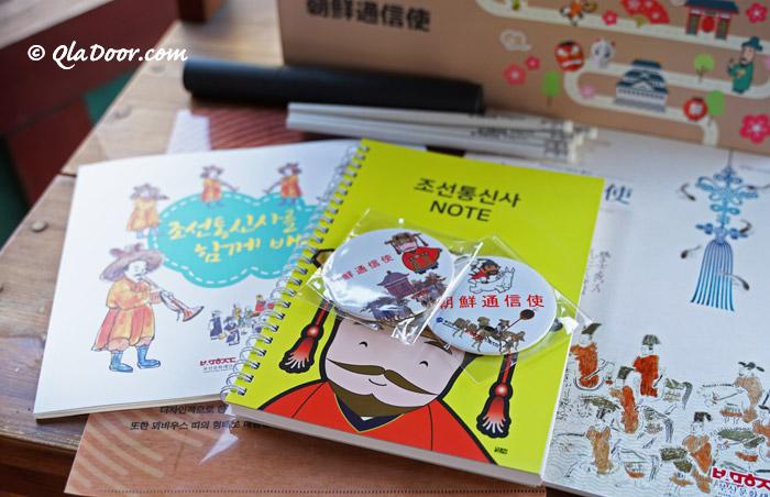 朝鮮通信使歴史博物館からもらった記念品グッズ