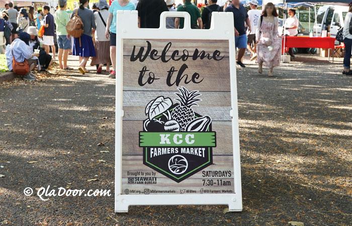 ハワイ・kccファーマーズマーケットの営業時間と開催日
