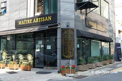 釜山パンチョン洞の店・Maitre Artisan