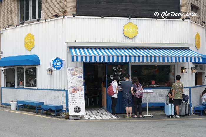西面田浦カフェ通りのトッポッキカフェ