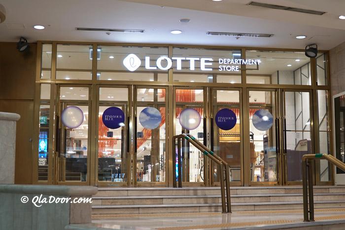 釜山西面のロッテ百貨店・免税店