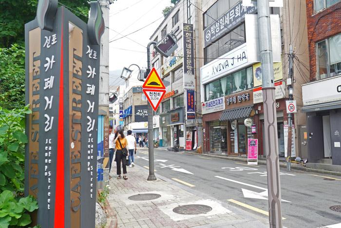 釜山西面の田浦カフェ通り