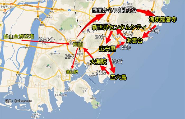釜山観光のおすすめ1泊2日目のモデルコース