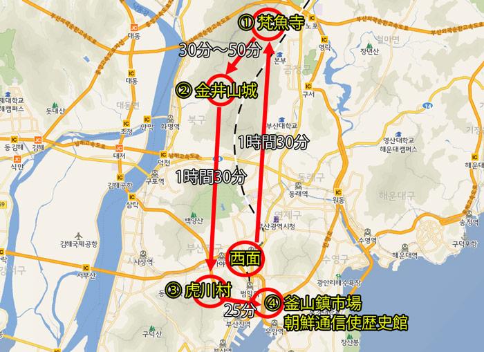 釜山観光のおすすめ3泊4日目のモデルコース