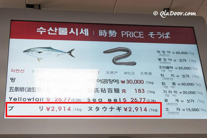 釜山チャガルチ市場のタコやヌタウナギ・アワビの値段