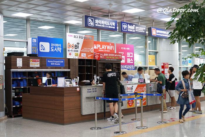 韓国wifiの現地空港でレンタルの様子