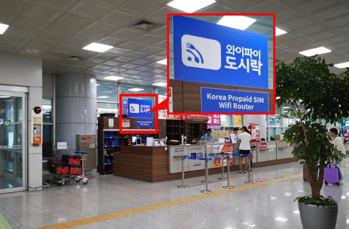韓国現地のおすすめwifi・仁川空港と釜山空港の当日受取の様子
