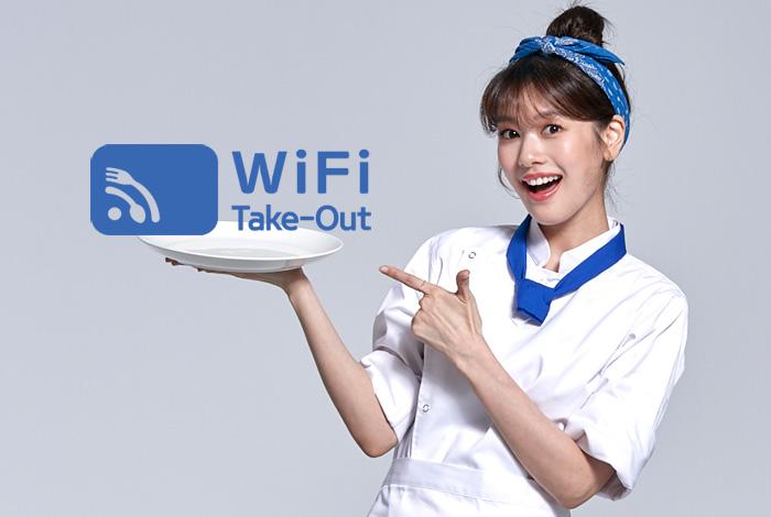 韓国wifiおすすめの安いレンタル