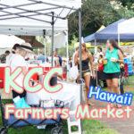 ハワイの火曜日KCCファーマーズマーケット