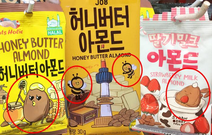 韓国ハニーバターアーモンドの偽物