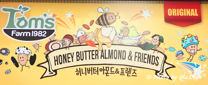 ハニーバターアーモンドのオリジナルブランド