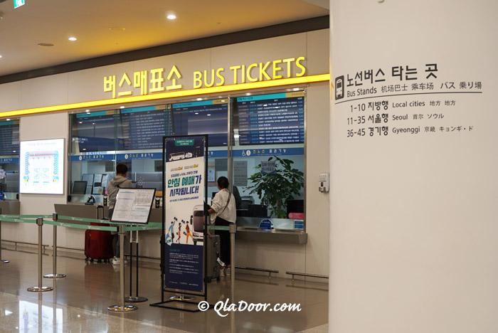 仁川空港からソウルや明洞までのリムジンバスの切符売り場と買い方