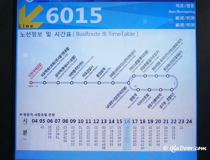 仁川空港から明洞やソウルへのリムジンバスの時刻表