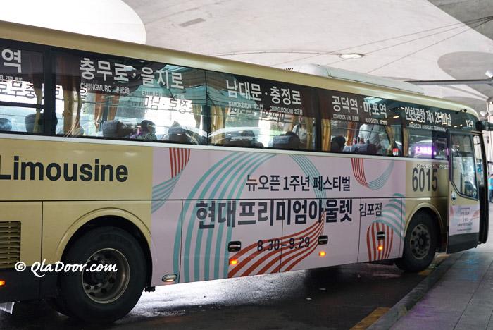 仁川空港から明洞とソウル行きの6015番リムジンバス