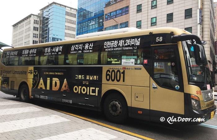 仁川空港からソウル駅行きの6001番リムジンバス
