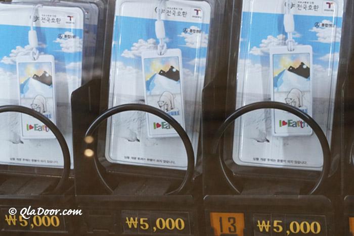 ストラップ型の韓国T-money