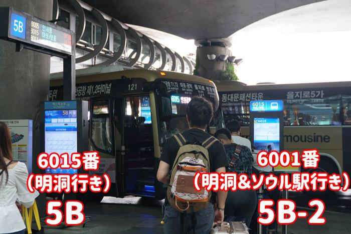 仁川空港第1ターミナルのソウル駅と明洞行きのリムジンバス乗り場