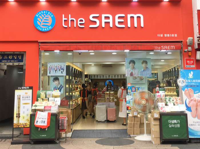 ザセム・コンシーラーの日本と韓国の値段