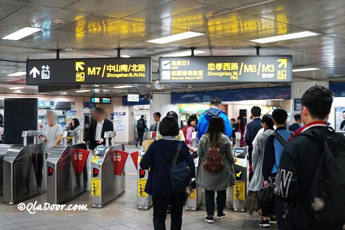 松山空港から台北市内・コスモスホテル台北へのアクセス方法